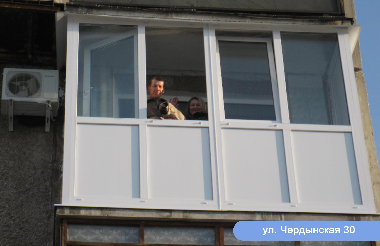 Остекление балконов пермь.