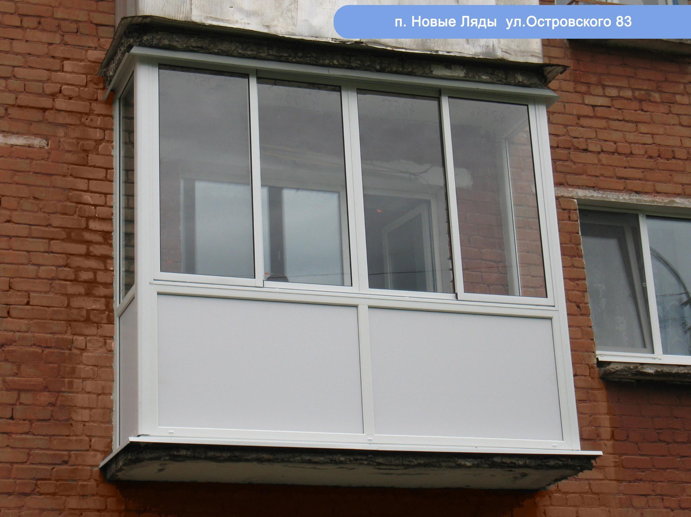 Какие лучше балконы алюминий или пластик.
