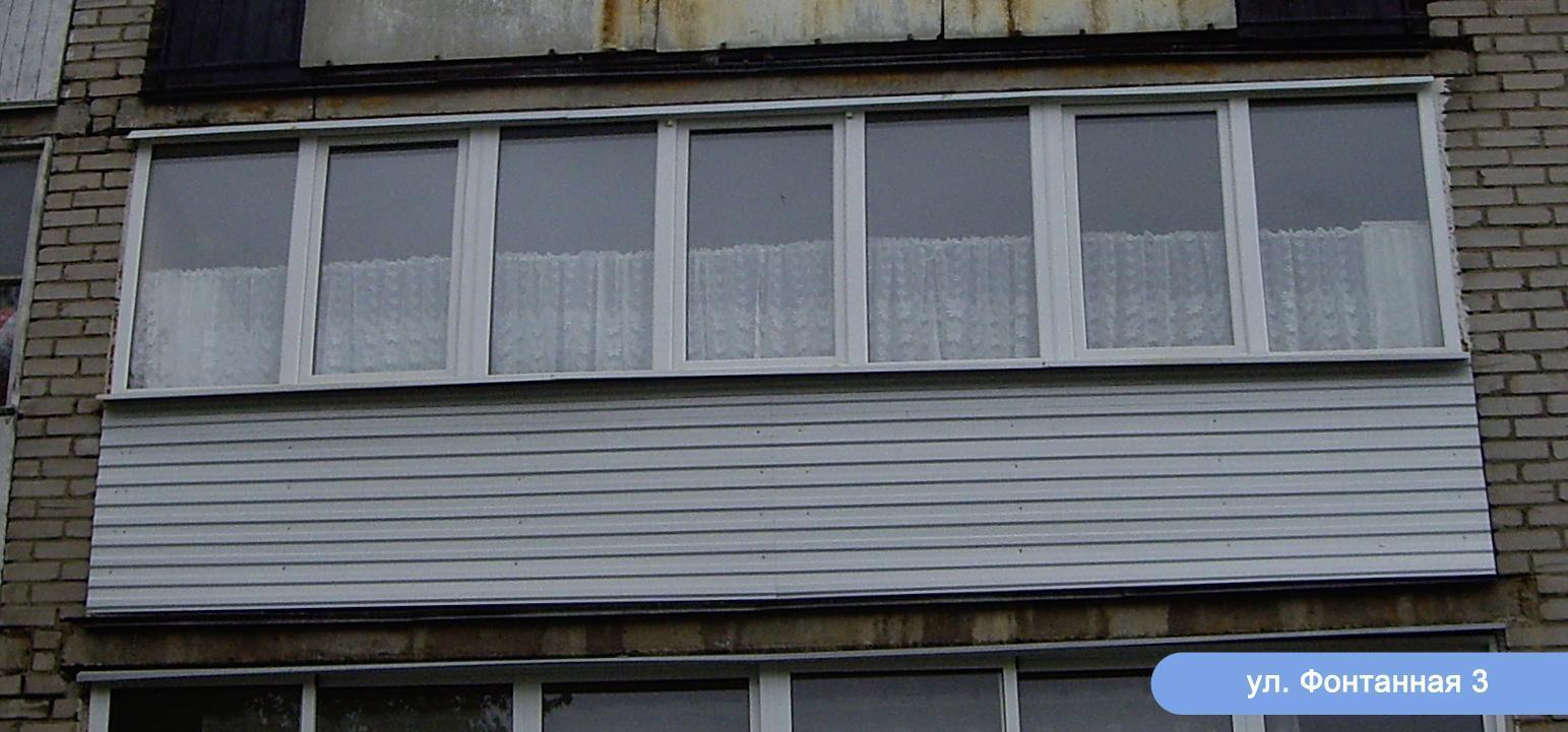 Остекление лоджий - фотогалерея - новые окна.